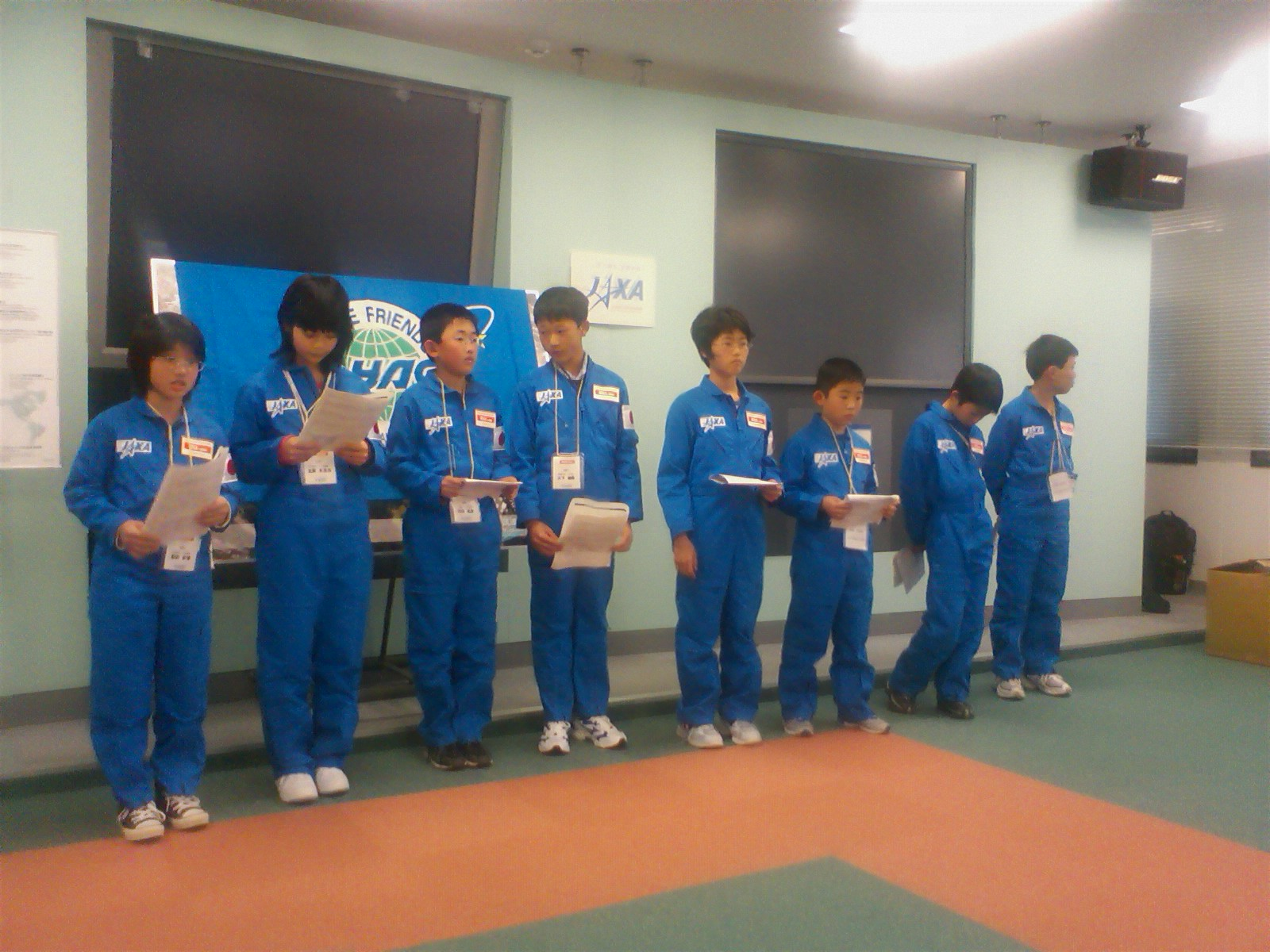 young astronauts club - photo #13