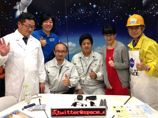 young astronauts club - photo #49